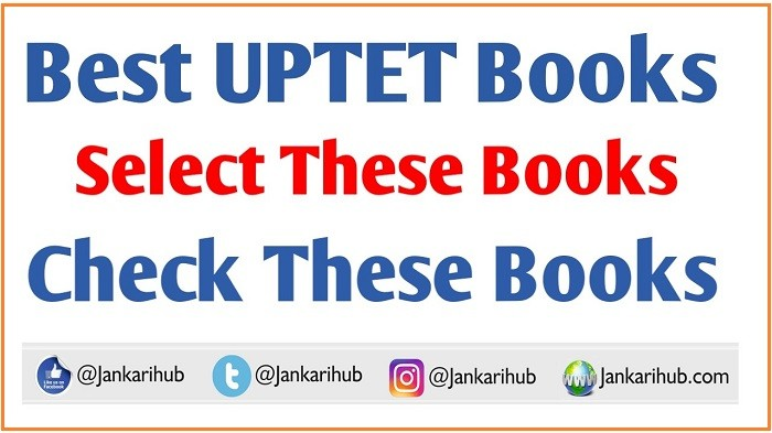 UPTET Books