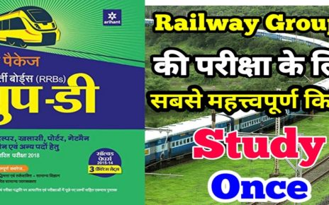Railway Group D books