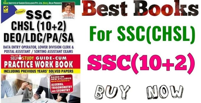 Best books for ssc chsl