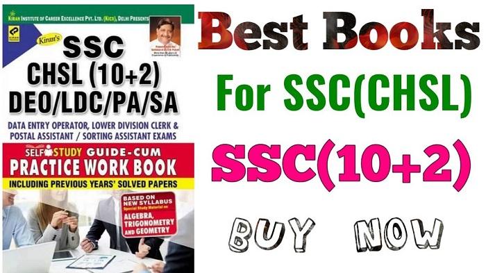 Best books for ssc chsl
