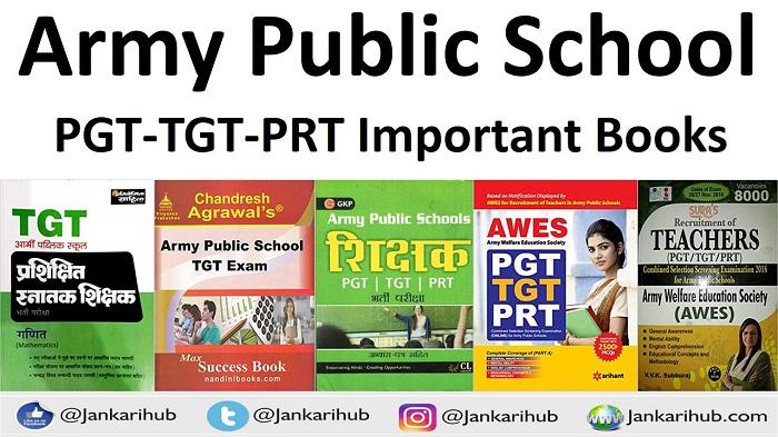 army public school books