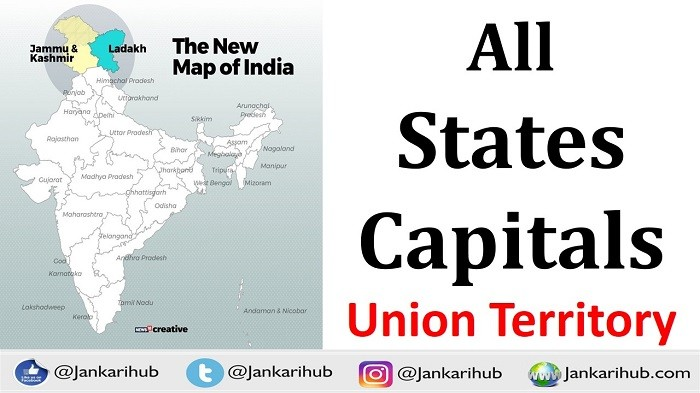 List of states capitals of india