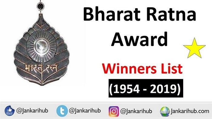 bharat-ratna-award-winners-list
