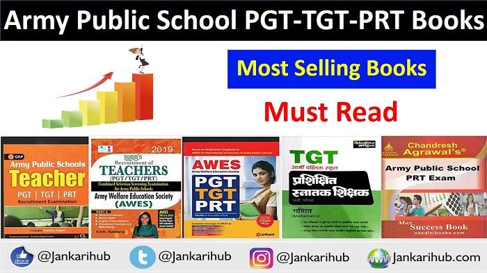 Books of army public school pgt tgt prt