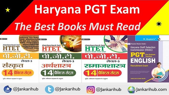 Haryana-pgt-books