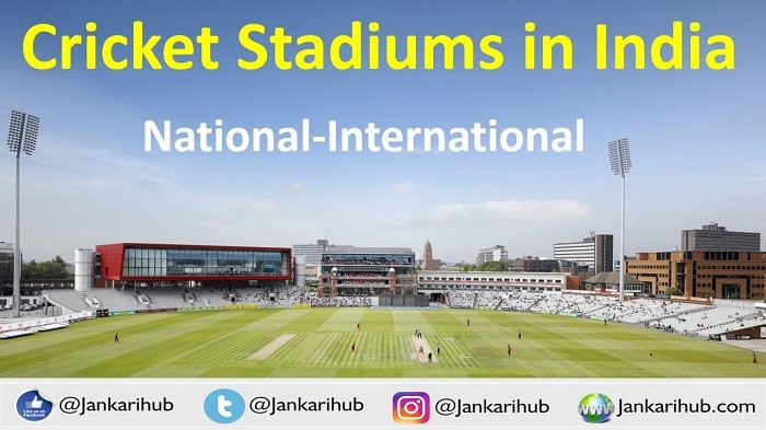 cricket-stadiums-in-india