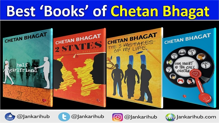 Best books of chetan bhagat