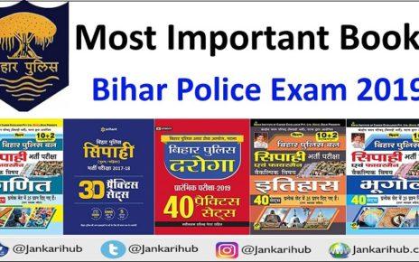 Bihar-Police-Books