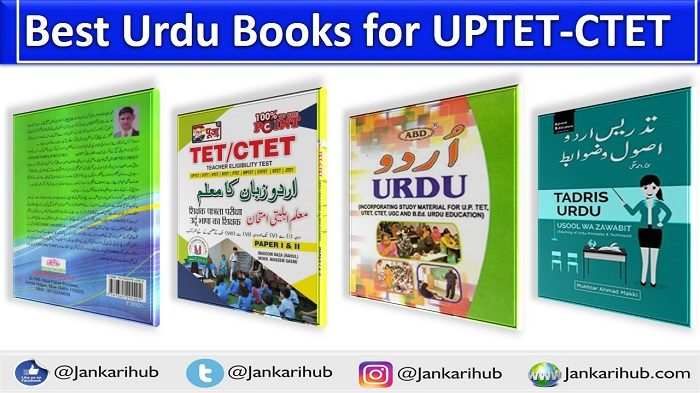 URDU BOOKS FOR UPTET