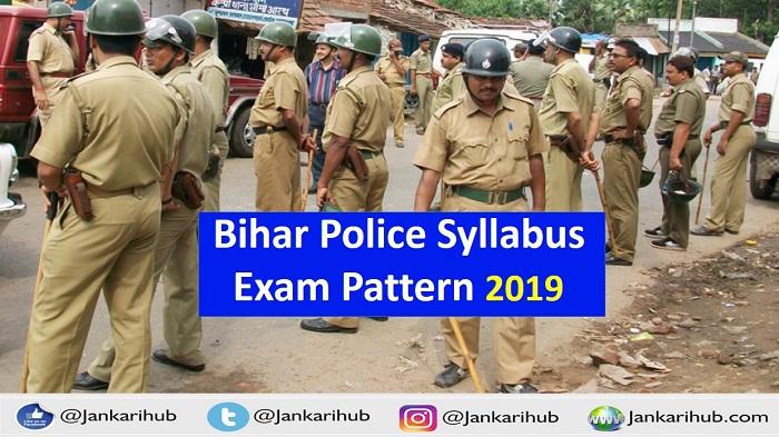 bihar-police-syllabus