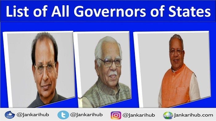 Governors list of India
