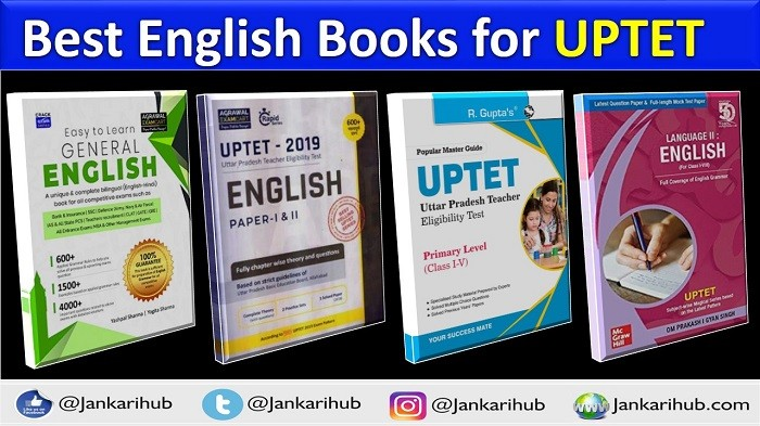 UPTET ENGLISH BEST BOOKS