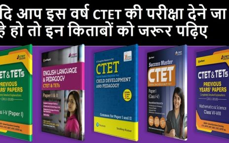 hindi ctet books