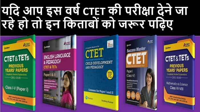 hindi ctet books