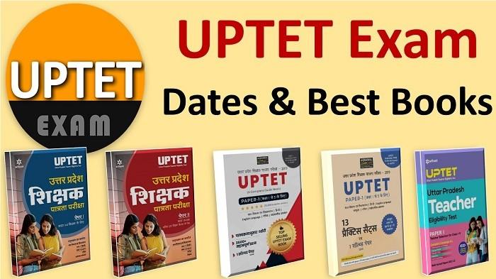 uptet-best-books-in-hindi