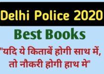 Best books for Delhi Police exam 2020-min