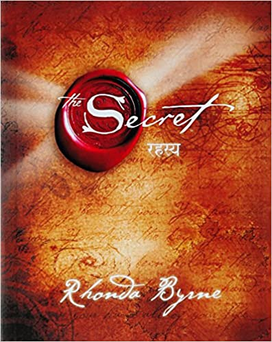 रहस्य (The Secret) By Rhonda Byrne