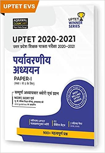 parayvaran book for ctet and tet exam