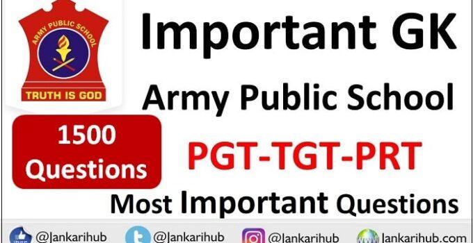 army public school important general knowledge