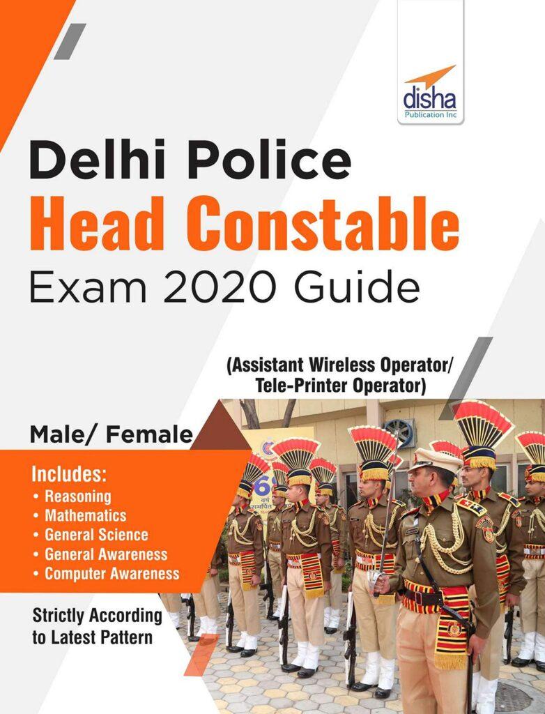 Delhi Police Head Constable Exam 2020