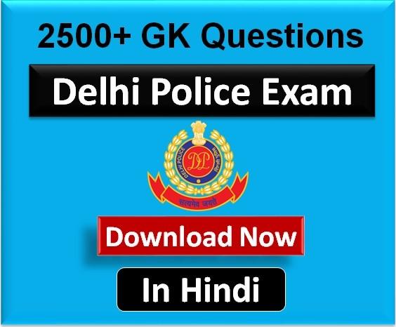 2500-General-Knowledge-in-Hindi