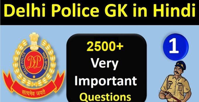 Delhi-police-gk-pdf