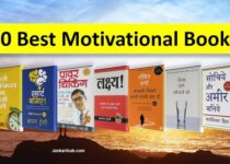 Best motivational books in Hindi-min