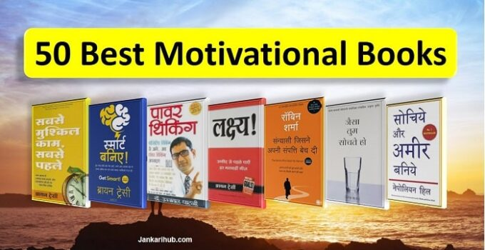 Best motivational books in Hindi-min
