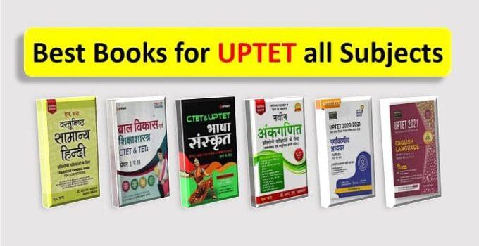best books for uptet exam all subjects-min