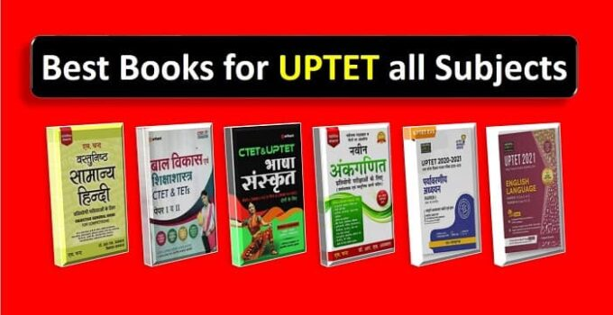 latest books for uptet and ctet-min