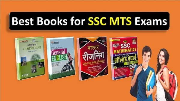 Best books for SSC MTS 2021