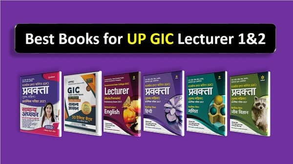 Best books for up gic lecturer exam paper 1 and 2