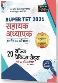 Best-practice-sets-for-up-super-tet-exam-2021