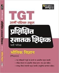 best books for pgt tgt prt exam