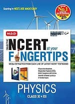 Best-physics-book-for-neet-preparation